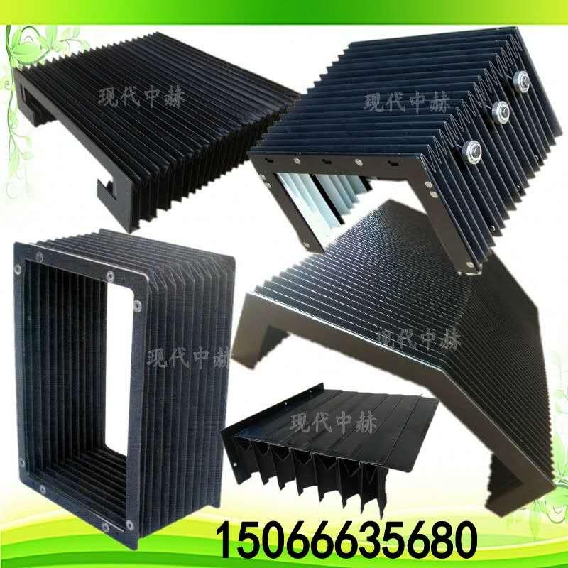 风琴防护罩风琴式防护罩防尘折布