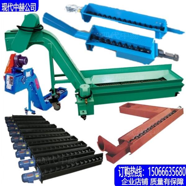 排屑机数控机床排屑机 螺旋排屑机
