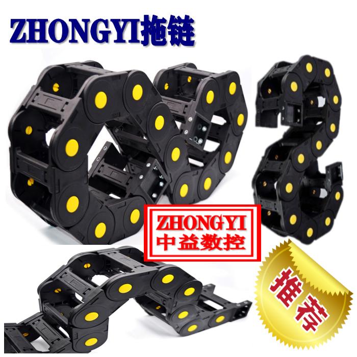 S型拖链、双向弯曲拖链、万向型工程拖链、S型电缆拖链