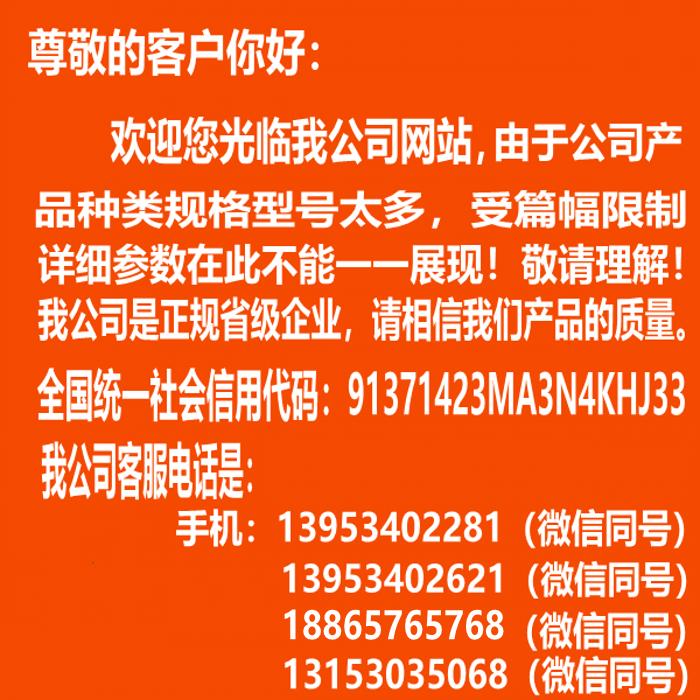 中赫公司联系方式_conew1.png