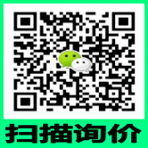 0001-扫描询价-166.png