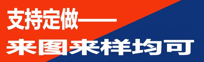 700--的_看图王.png