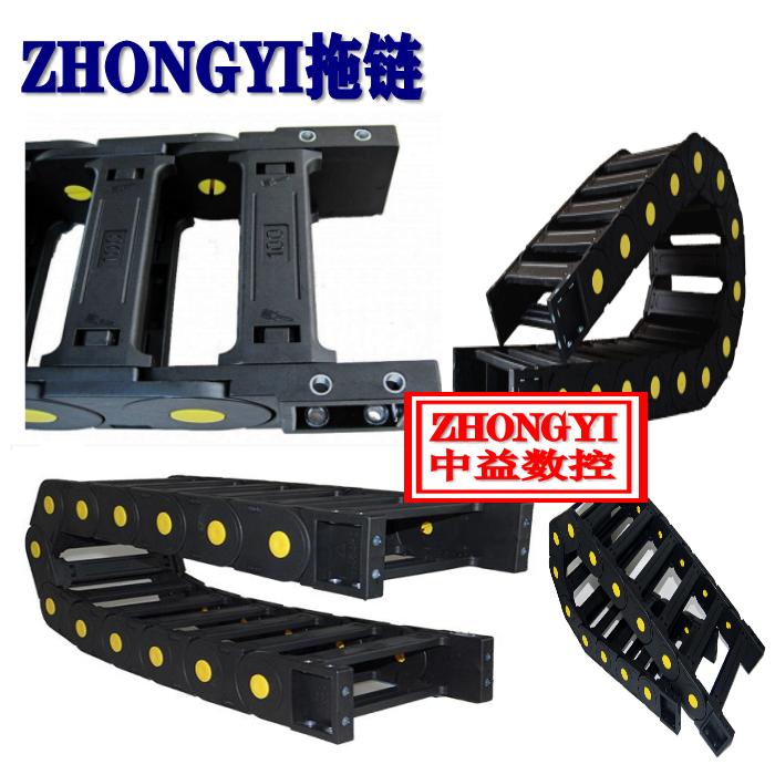 ZHONGYI桥式拖链、桥式塑料拖链、桥式尼龙拖链