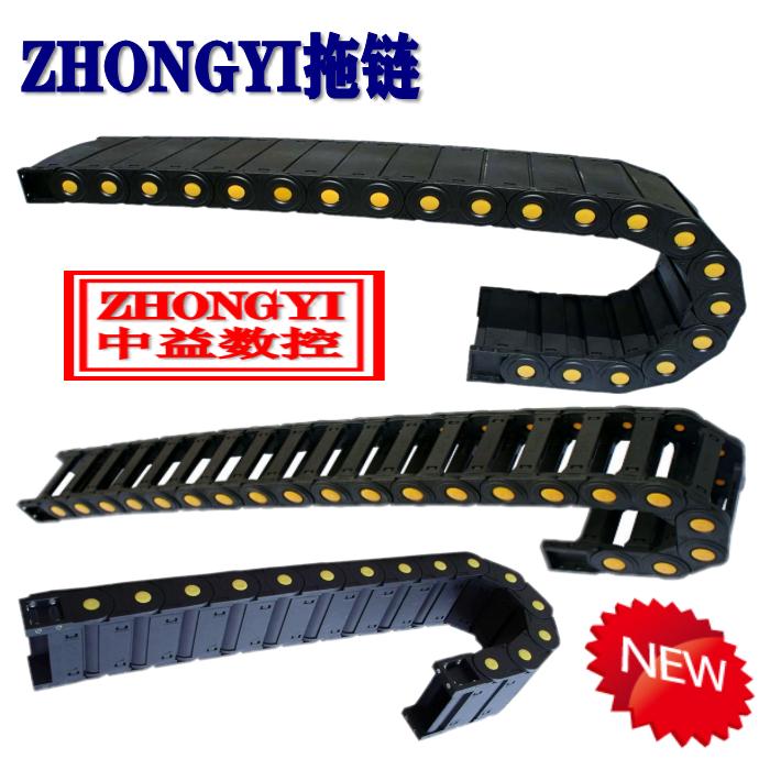 ZHONGYI承重型塑料拖链、加强型尼龙拖链、超长型尼龙拖链