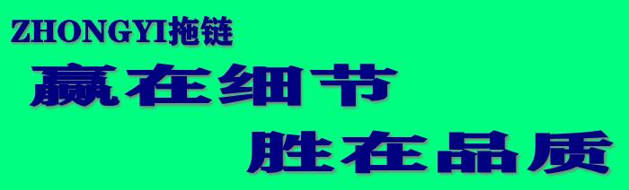 00--700--的_看图王_conew1.png