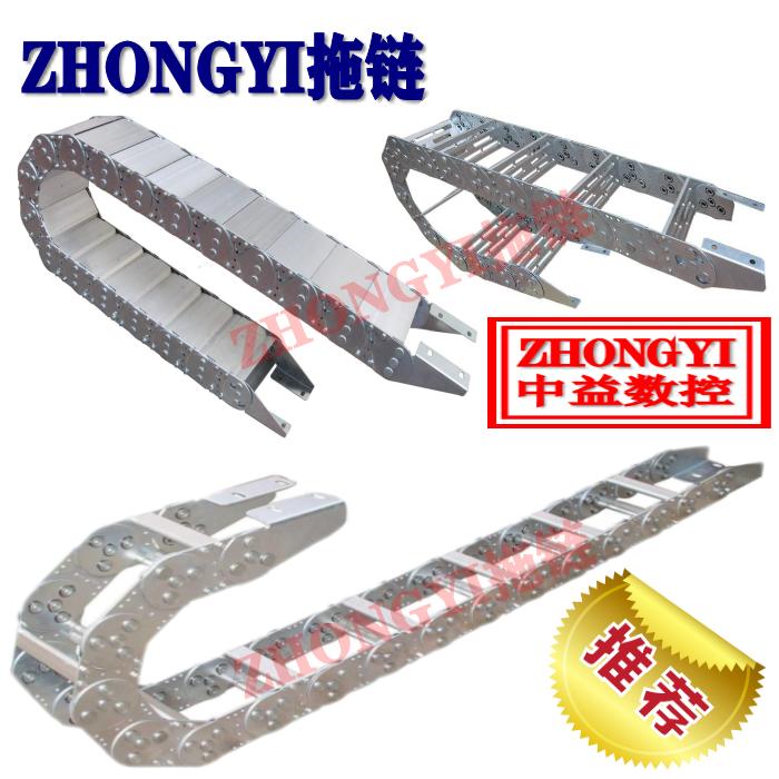 ZHONGYI拖链|钢铝拖链|钢制拖链|金属拖链|TLG拖链|承重性拖链