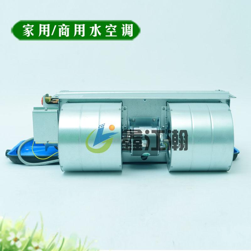 风机盘管式空调系统维护与保养