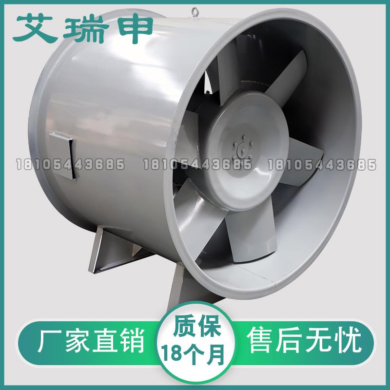 消防排烟风机3C