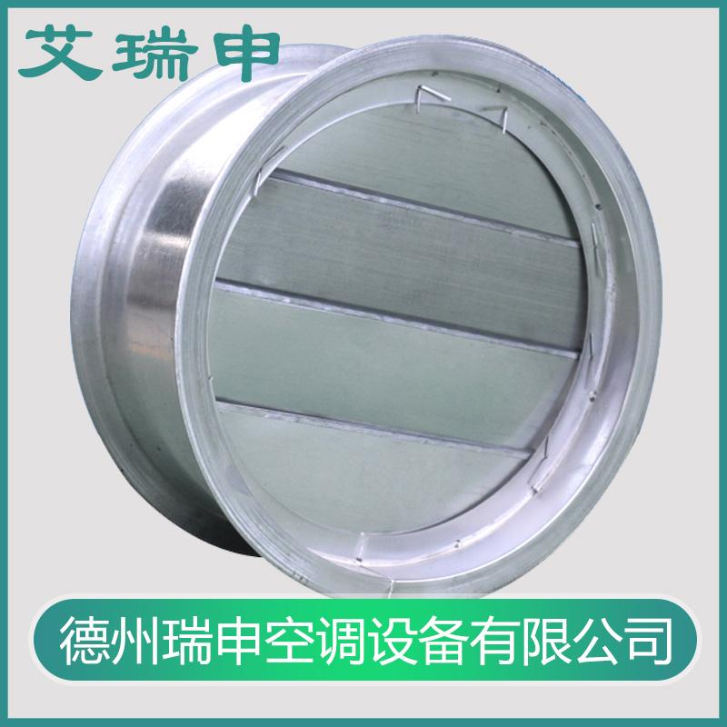 镀锌钢板圆形调节阀