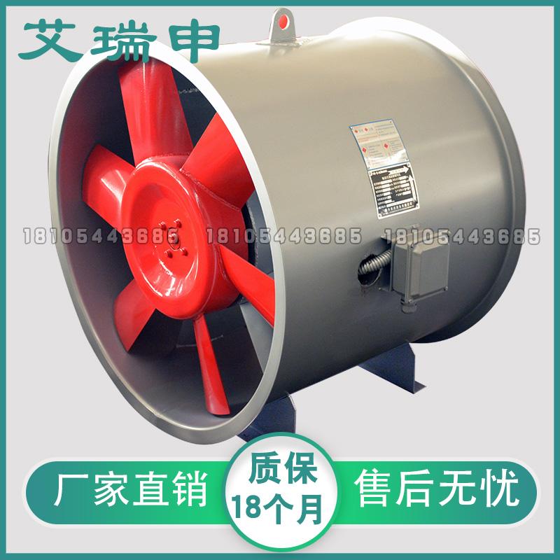 消防排烟风机高温