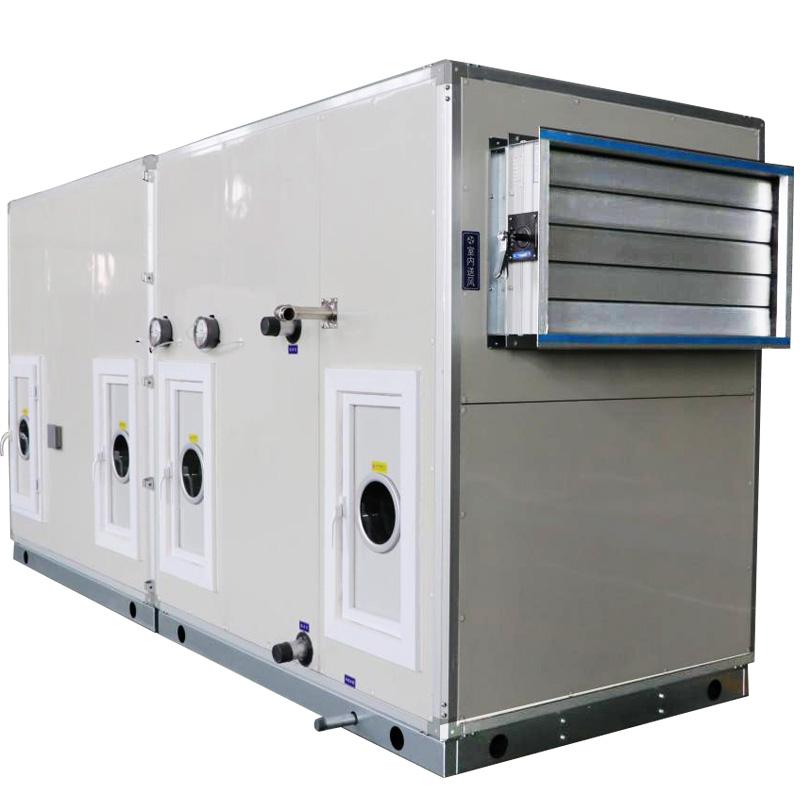 组合式空调净化机组厂家
