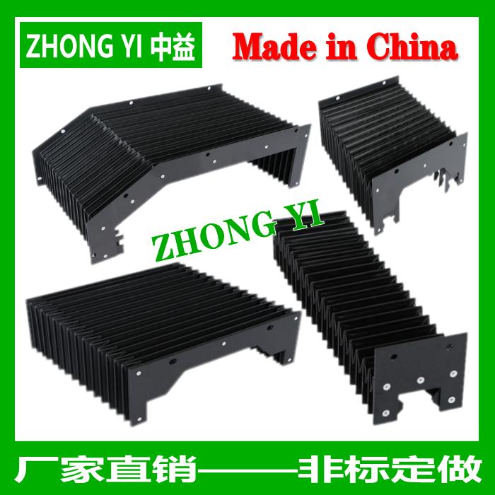 风琴式防护罩_柔性风琴式防护罩_风琴式导轨防护罩