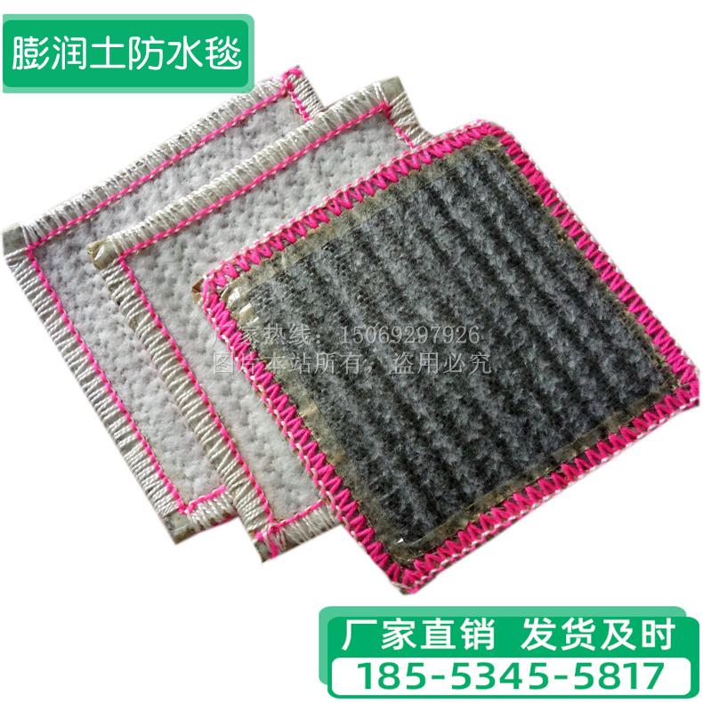 膨胀土防水毯
