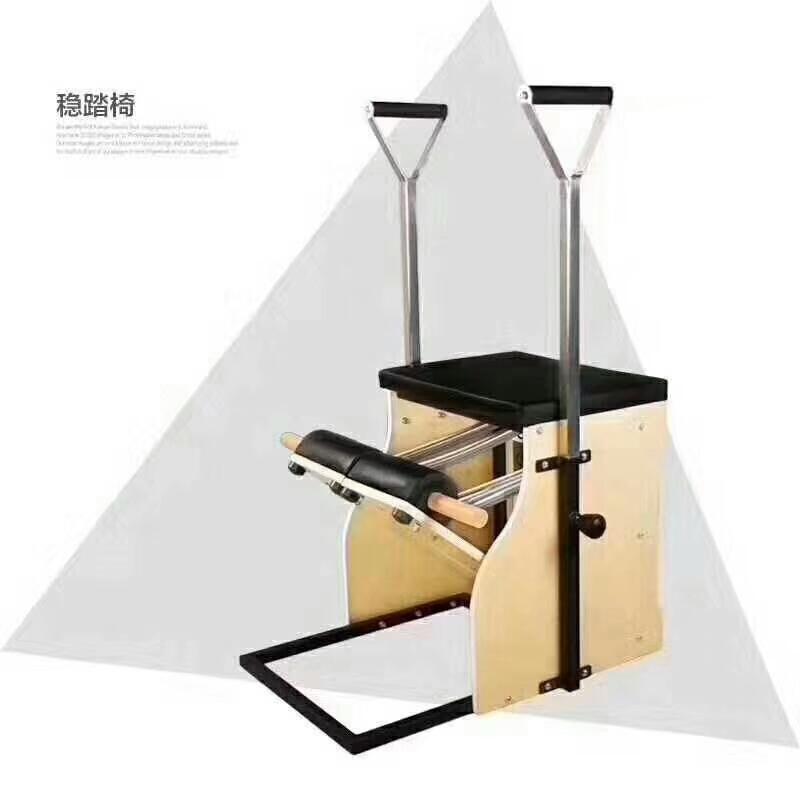 普拉提-稳踏椅