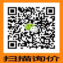 山東慶云中益機床防護罩制造有限公司