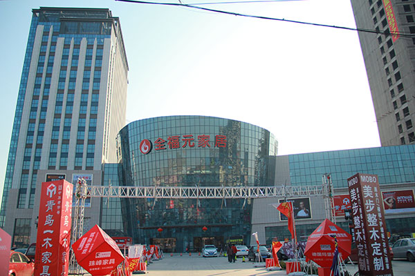 Shouguang City Quanfuyuan A2A3A8 office thirty thousand level, supply and installation o...