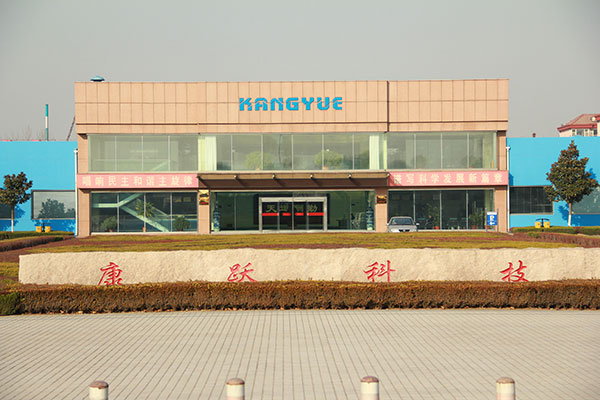 Kang Yue Technology Co. thirty thousand flat, water-cooled screw unit and the supply and...