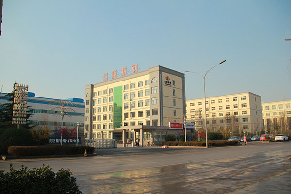 Shouguang City Giant Special Steel Co. twenty thousand flat, fan coil end of the supply ...