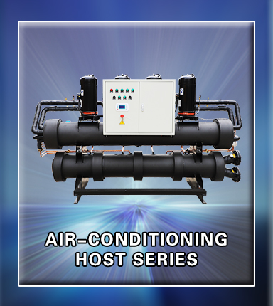 Air-conditioning host series