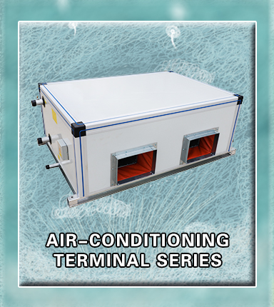 The air-conditioning terminal series