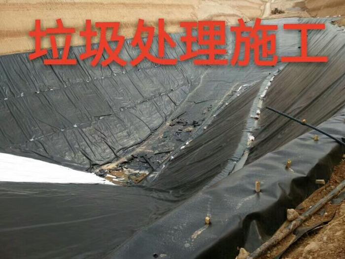 防滲膜在陡坡怎么預防發生滑坡?