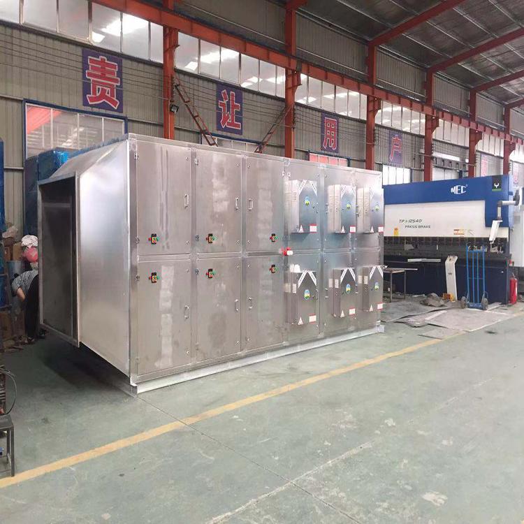 工业UV光氧处理器